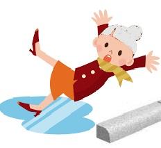 Santé des personnes âgées: attention aux chutes