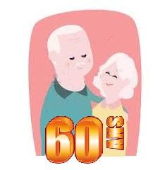 Meilleures mutuelles pour les seniors de plus de 60 ans