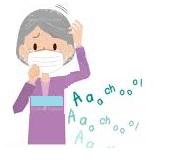Mutuelle santé senior : les allergies